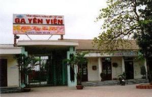 Lịch sử hình thành và phát triển ga Yên Viên